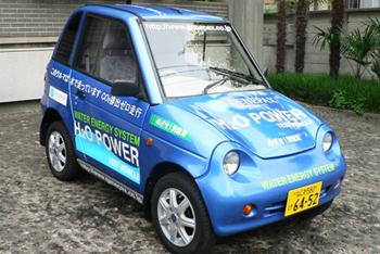 Japonezii au inventat masina care merge cu apa