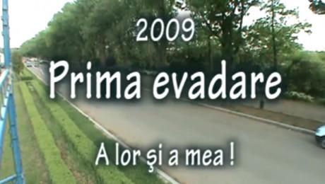"""Prima Evadare"" cu bicicletele"