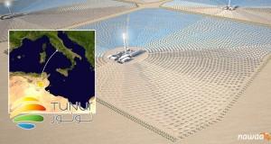 TuNur-Render_Power-Block-tunisia-solar