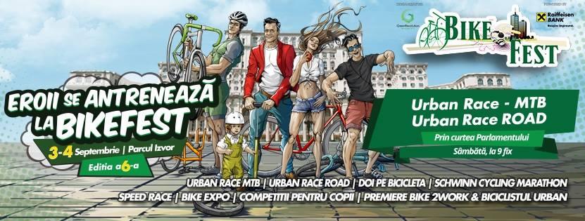 afis Bike Fest 2016