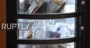 Surplusul de alimente din supermarket-uri, oferit persoanelor fără adăpost prin automate stradale