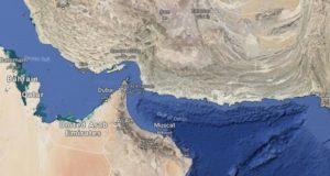 A fost descoperită cea mai mare zonă acvatică moartă din lume